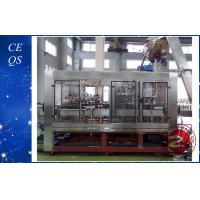 China Alcohol / Wine Glass Bottle Filling Machine 10000b/h 40 Heads on sale
