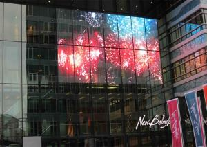 China Outdoor Transparent Glass LED Display Ultra Thin LED Glass Screen on sale