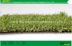 China 130 tufts Outdoor Artificial Turf Green Mixed With Brown Fire Resistant / UV Resistant on sale