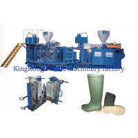 Multi Colors Women Men Gumboots Shoe Factory Machinery 16/12 PCS Mold Stations