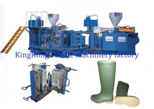 China Multi Colors Women Men Gumboots Shoe Factory Machinery 16/12 PCS Mold Stations on sale