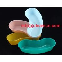 China plastic kidney dish/ plastic surgical tray/basin on sale