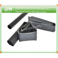 China S3(nh30) Heavy Wall Halogen Free Heat Shrink Tube for EPR cable protect on sale