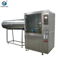 China Stainless Steel Water Spray Resistance Test Chamber Ipx3 Ipx4 Ipx5 50Hz 4KW on sale