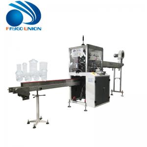 China Low Noise Plastic Pet Bottle Cutting Machine For Candy , Beverage Can , Wine Cups on sale