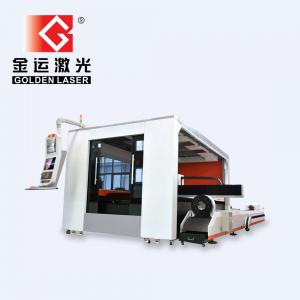 China All cover cnc fiber laser copper brass cutting machine for tube and metal sheet on sale