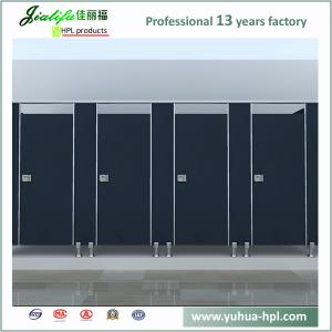 China jialifu strong board bathroom showers partitions on sale