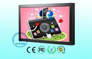 China LED Backlight 19 Touch Screen Digital Signage / Toshiba TFT LED Screen on sale