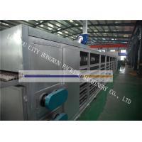 8000 Pcs / H Capacity Paper Egg Crate Making Machine Energy Saving Green Color