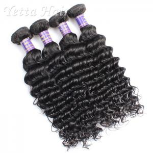 China Fashionable Deep Curly Cambodian Virgin Hair Weave 14 Inch - 16 Inch on sale
