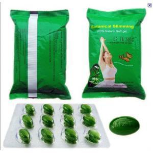 Quality Сейф МЗТ Майзитанг травяной задерживает аппетит 100% естественное ботаническое уменьшая Софтгел без токсина for sale