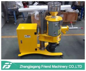 China Plastic Granule Mixer High Speed , Plastic Raw Material Mixer Lift Type on sale