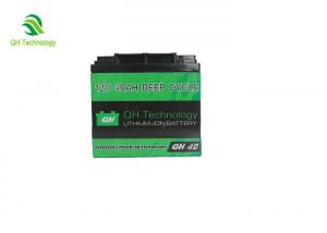 China 12Volt 40AH Lifepo4 Lithium Battery For Electric Cars , Wind Energy Storage System , Backup Power on sale