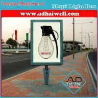 Aluminum Profile Frame Mupi Light Box