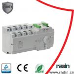 2 Input 1 Output Auto Transfer Switch TUV CE Approved For Shopping Mall Banks