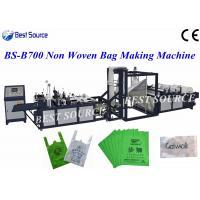 CE Certified BS-B700 High Speed Non Woven Bag Making Machine 120pcs/min