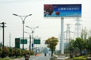 China Two Sided Outdoor Advertising Billboards Monopole , V Shape Steel Billboard Structure on sale