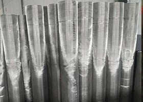 China Sintered Stainless Steel Woven Wire Mesh , Fine Mesh Hardware Cloth on sale