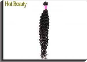 China 12 Inch Brazilian Virgin Human Hair Bundles Deep Weft 14 16 on sale