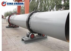 China Cement Lime Making Production Plant , Rotary Kiln Nternational Opc Grade 43 Cement Making Plant Machine on sale
