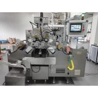 China Big Scale Fish Oil Softgel Capsule Machine / Encapsulation Machine S610 on sale