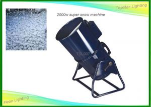 China Outside / Indoor Special Effects Machines , Manual Control Artificial Snow Machine on sale