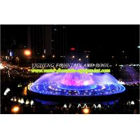 Musical Outdoor Big Water Fountain Equipment , Interactive Dancing Water Fountain