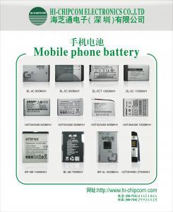 China VARIOUS MOBILE PHONE BATTERIES LI-POLYMER,Li-Aluminium battery 500-1100mAh PHONE CELL BATTERIES on sale