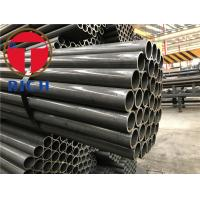 1026 1020 4130 Carbon Seamless DOM Steel Tube ASTM A513 Thin Wall High Tensile