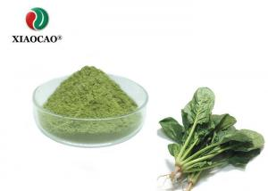 China Original Spinach Flavor Dehydrated Spinach Powder , Spinach Powder For Weight Loss on sale