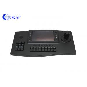 China Network Keyboard IP PTZ Camera Controller LCD Display Control Support HDMI Output on sale