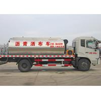 China Sinotruk Dongfeng 4X2 Asphalt Distributor Truck , 6.7 CBM Bitumen Tanker Truck on sale