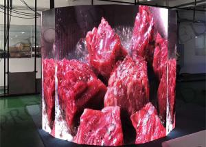 China Indoor Full Color Creative LED Display / Cube Irregular Shape 500 X 500mm Cabinet Size on sale