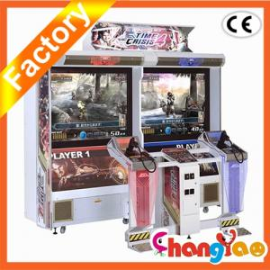 China Shooting Gun Simulator Game Machine on sale