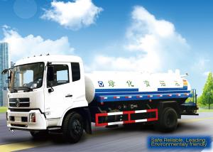 China High-power sprinkler pump Water Tanker Truck XZJSl60GPS with the fuctions of insecticide spraying, guardrail washing on sale