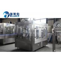 Fully Automatic Glass Bottle Filling Machine For 300 ~ 1500ml Bottled Beer