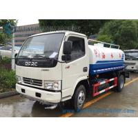 6 Wheels 6000L Water Transport Truck / Water Truck Trailer 95hp 4X2 Left Hand Drive