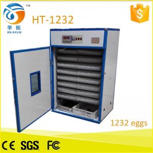 China High quality 1200 egg incubator incubator for sale HT-1232 on sale