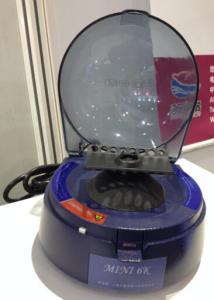 China Mini centrifuge 6,000rpm Electric Medical Lab Centrifuge 8 x 1.5ml on sale