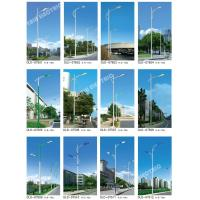 7meter outdoor park steel Q235 galvanized 30W LED Energy saving road lamps with single arms