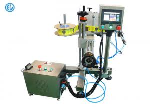 China Shoes Box Side Labeling Machine, Matching Assembly Line Online Automatic Labeler on sale