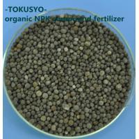 30% Organic Matter Organic Guano Fertilizer NPK 5 / 6 / 3 Natural