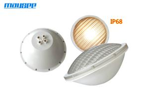 China Decorative Color Changing RGB LED PAR Lights 20W With ABS Lamp Body on sale