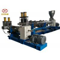 Double Stage Waste Polythene Recycling Machine , Plastic Reprocessing Machine
