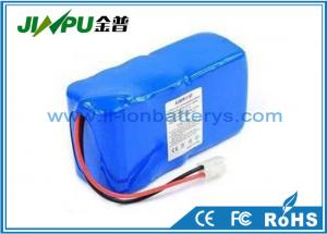 China Portable Lithium - Ion Battery Pack Rechargeable DC 12v 8000mah with PCB on sale