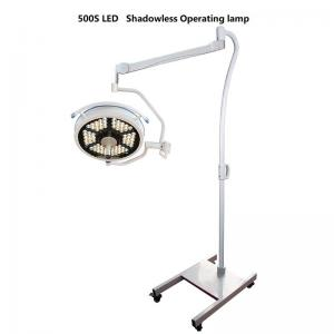 China 120000 Lux Portable Surgical Light , Shadowless Operation Theatre Equipments on sale