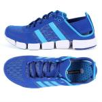 2012 Good design fashoinable and comfortable max shoes, mens athletic shoes