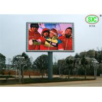 Full Color Highlight LED Display Billboard P16 Energy-saving