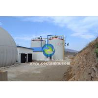 China 30 Years Service Life 1000m3 Industrial Water Tanks Comply With AWWA and OSHA on sale