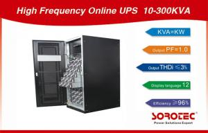 China Unbalanced Loads Modular UPS Uninterrupted Power Supply 200KVA 380VAC PF >0.99 on sale